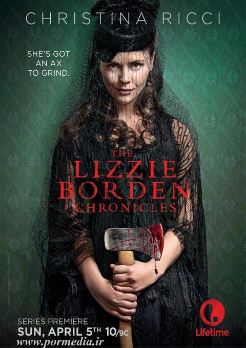 دانلود فصل اول سریال The Lizzie Borden Chronicles