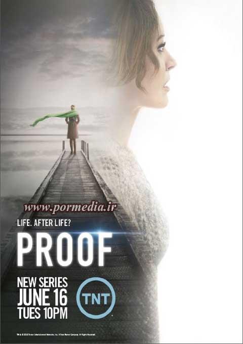 دانلود سریال Proof