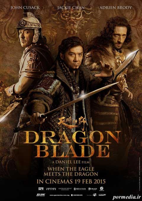 دانلود فیلم Dragon Blade 2015 - دانلود با لینک مستقیم رایگان - فیلم Dragon Blade 2015